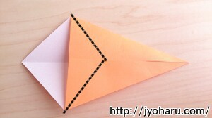 B アイスクリームの折り方_html_bd5f5e3