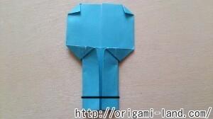 B 化粧品の折り方_html_m3ad972ff