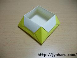 B 菓子箱_html_m304effcc