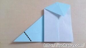 B しろくまの折り方_html_664f43fa