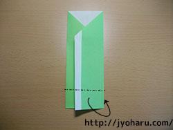 B 箸袋_html_m18a6d20