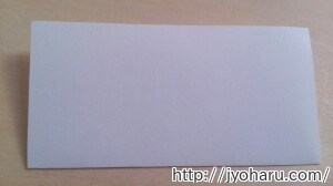 B しろくまの折り方_html_m1a1e66ca
