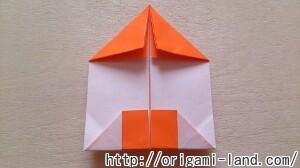 B 家の折り方_html_m26d83548