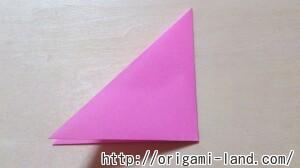 B ハートの便箋の折り方_html_m57607e51