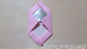 B 化粧品の折り方_html_m168934e2