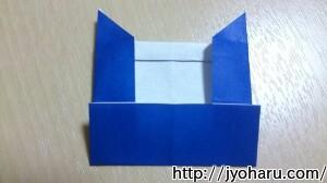 B 鬼の折り方_html_m62e41a49