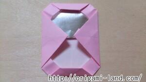B 化粧品の折り方_html_m66bc5441