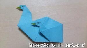 B 白鳥の折り方_html_m685134ff