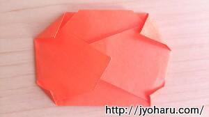B みかんの折り方_html_330b2c07