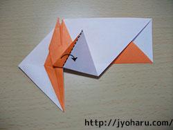 B 箸袋_html_975a6c6