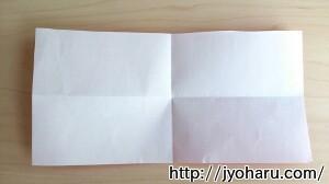 B 織り姫・彦星の折り方_html_2f086661