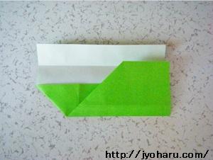 B カード入れ_html_3e036bed