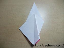 B 寿鶴_html_61cce296