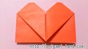 B ハートの便箋の折り方_html_m5d33bcb6