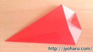 B りんごの折り方_html_m4315116e