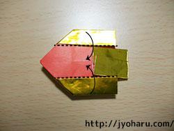 B ゆびわ_html_m709a18e2