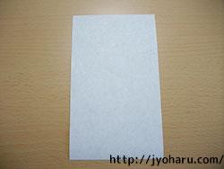 B 飾り色紙_html_m45fa9879