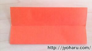 B トナカイの折り方_html_m4f76a997