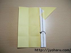 B 扇鶴_html_m6a1529cd