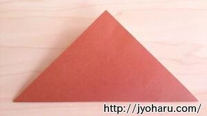 B たぬきの折り方_html_175f7222