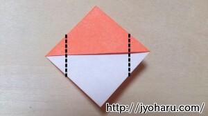 B どんぐりの折り方_html_4c0f8314