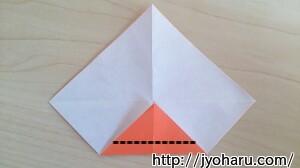 B トナカイの折り方_html_m37749ae5