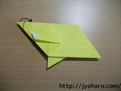 B イノシシ_html_3f8e3d1b