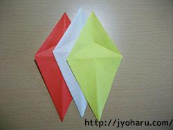 B 飾り色紙_html_2b72bea5