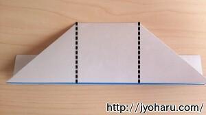 B パトロールカーの折り方_html_m468cf3a5