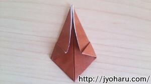 B トナカイの折り方_html_6dc04ef2
