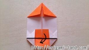 B 家の折り方_html_m1b5c6e9c