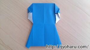 B 織り姫・彦星の折り方_html_m7789fad6