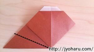 B たぬきの折り方_html_m239ebdbb