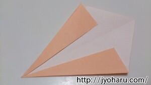 B すずめの折り方_html_m4ff9f765