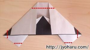B パトロールカーの折り方_html_m570befdf