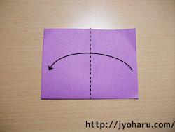 B 菓子箱_html_7a066977