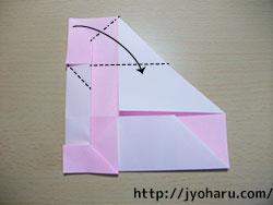 B 箸袋_html_7f8af840