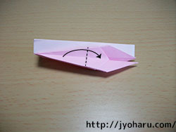 B 扇鶴_html_m44a97b03