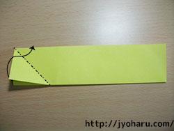 B イノシシ_html_m265d4f6a