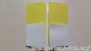 B たまごの折り方_html_m72a82d25
