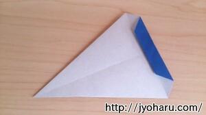B コマの折り方_html_684ca02c