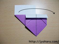 B 菓子箱_html_m178c2623