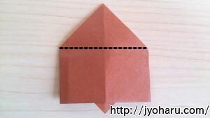 B トナカイの折り方_html_2213386d