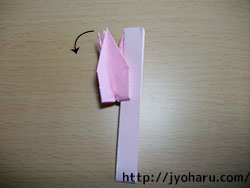 B 扇鶴_html_m3447438d