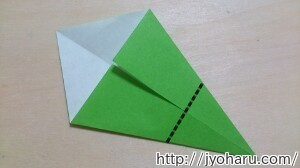 B クジャクの折り方_html_6af0a40f