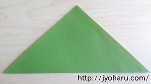 B みのむしの折り方_html_22834339