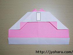 B ハートの箱_html_3a688c7e