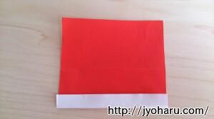 B スイカの折り方_html_34c98395