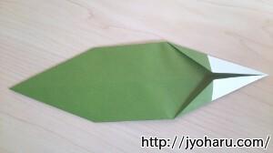 B みのむしの折り方_html_77ea547f