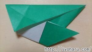 B 小鳥の折り方_html_mfccf4d3
